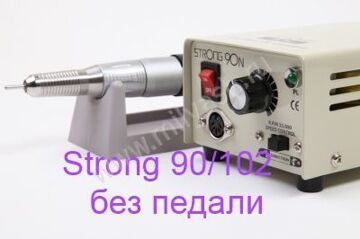 strong90-120 (1)